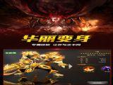 地狱魔神手游官网最新版 v1.0.0