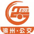 濱州掌上公交官網app v2.3.1