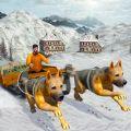 雪橇狗模拟器游戏