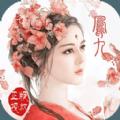 上古封神九游最新版游戏 v1.1.1