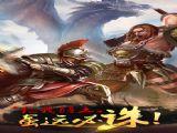 帝国罗马战争官方网站正版游戏 v3.744.2