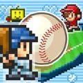 棒球部物语游戏官网手机版 v1.1.0