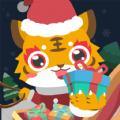 宝宝幼儿园圣诞节比虎无限金币破解版 v1.0.244