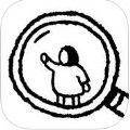 隐藏的人游戏中文汉化破解版(Hidden Folks) v1.0