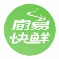 厨易快鲜购物app软件下载手机版 v1.1