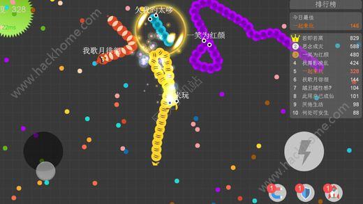 真人贪吃蛇ol官网游戏手机版图1: