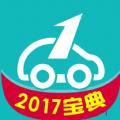 驾考驾照宝典app下载手机版 v3.5