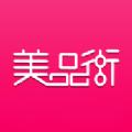 美品街手机版下载软件app v1.0.0
