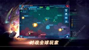 银河传说官网图5