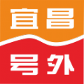 宜昌号外app下载手机版 v1.0.6
