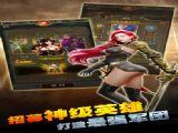 英雄无敌三死亡阴影游戏下载官方手机单机版 v1.0.210