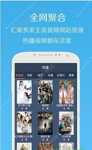 水瑟影音2.6最新版本app手机软件蓝奏云下载地址图1: