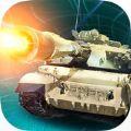坦克钢铁帝国官方网站正版手机游戏 v1.0
