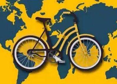 ofo共享单车密码不变吗?ofo共享单车密码是固定的吗[图]