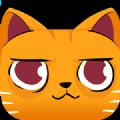 疯狂破坏猫IOS苹果版 v1.02