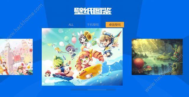 腾讯冒险岛2平行世界官方网站唯一正版图4: