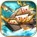 决战海岛HD九游版