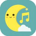 睡前��音�饭适�app v1.0.1