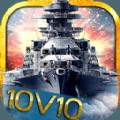 巅峰战舰生存战歌官网最新版本 v1.6.5
