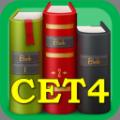 英语四级高频单词软件安卓版app v8.23