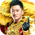 蜀山伏魔录官方网站游戏 v1.0.6.1