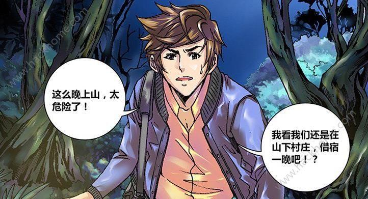 盗墓迷影游戏安卓官方网站版图2: