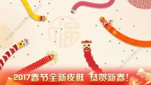 贪食蛇2017新版官网图1