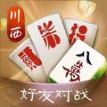 川西四海茶馆手机版