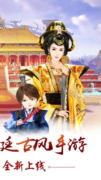 后宫升职记官方网站正版游戏图3: