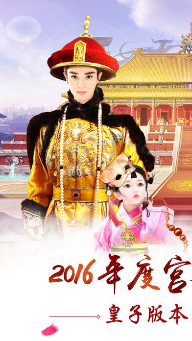 后宫升职记官方网站正版游戏图5: