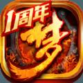 梦三国手游腾讯QQ最新版本 v3.1
