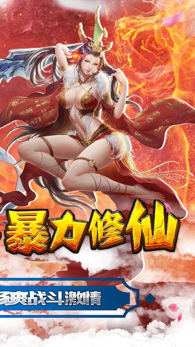青云传奇游戏官网唯一正版图5: