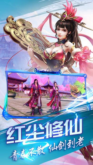 茅山传说手机游戏官方网站图1: