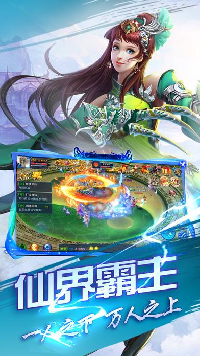 茅山传说手机游戏官方网站图3: