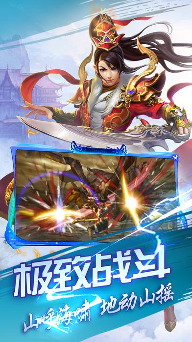 茅山传说手机游戏官方网站图5: