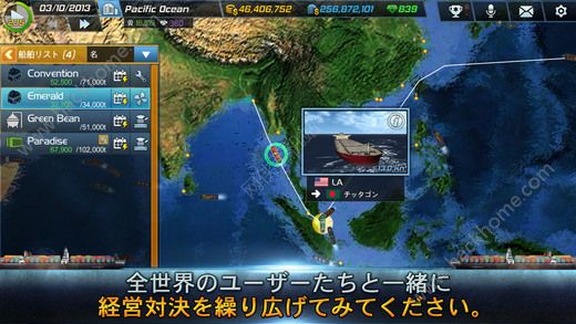 Ship Tycoon无限金币中文修改破解版图2: