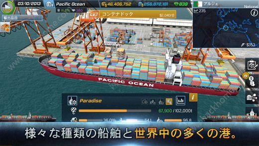Ship Tycoon游戏ios版图3: