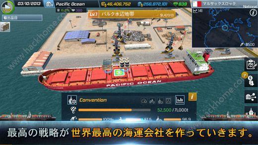 Ship Tycoon无限金币中文修改破解版图4: