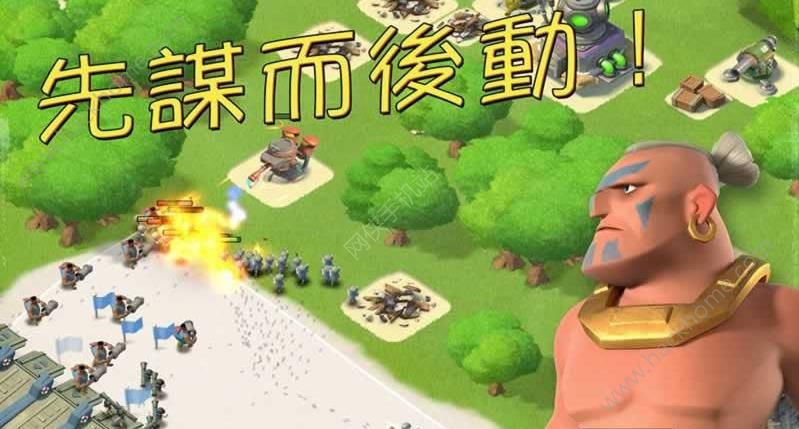 海岛奇兵30.104官网最新版本下载图2: