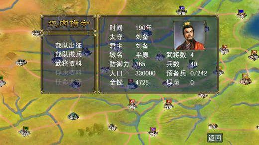 龙翔群英传游戏官方网站正式版图5: