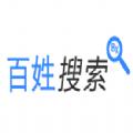 百信搜app软件客户端下载安装 v1.0