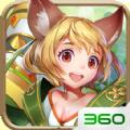 少年阴阳师游戏官方网站唯一正版 v1.0.1