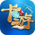 卡游游戏安卓手机版下载 v2.1