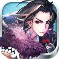 蜀山2游戏