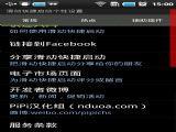 滑动快捷启动app手机版下载 v0.9.23