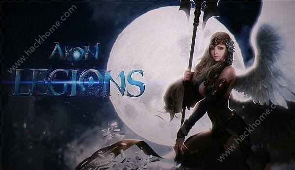 永恒军团手游下载正式版(Aion Legions)图2: