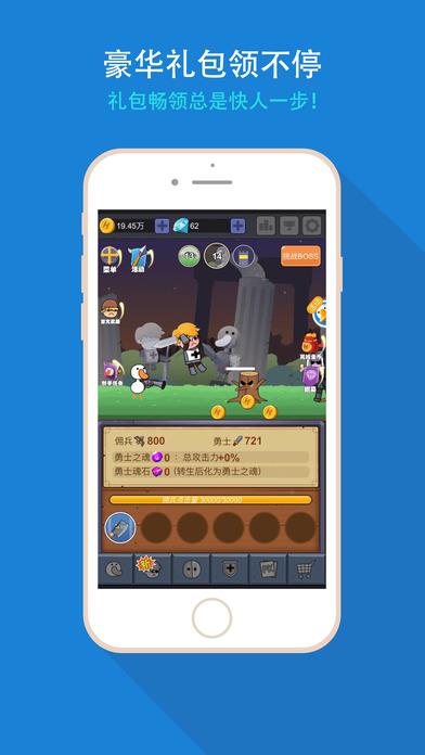 ��狂游���app官方�W站手�C版下�d�D1:
