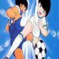 足球小将手游