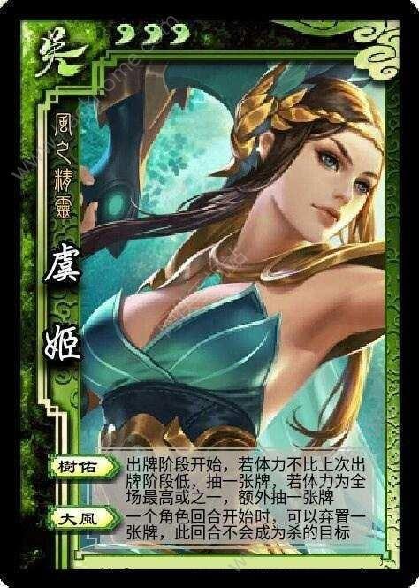 王者荣耀杀卡牌游戏腾讯官网体验版图1: