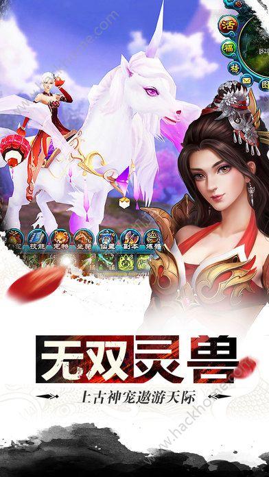 幻剑江湖手游官网正版图5: